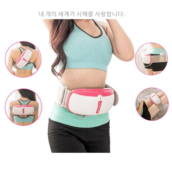 Đai massage bụng Ayosun AYS-688T3 giảm béo nhanh