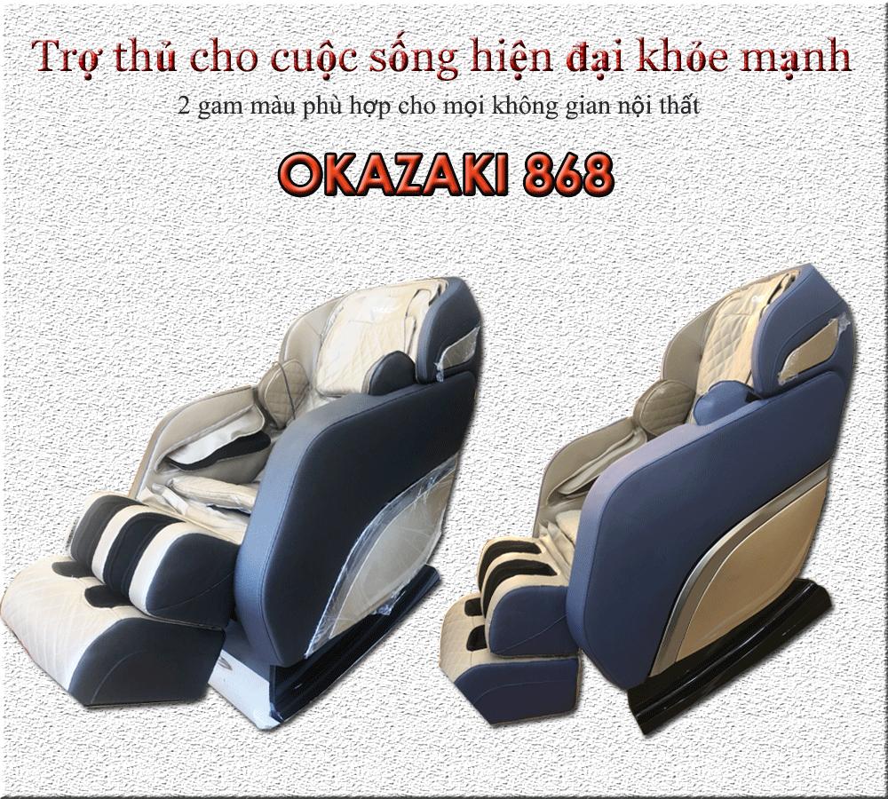 Ghế massage toàn thân Okazaki 868 2 màu
